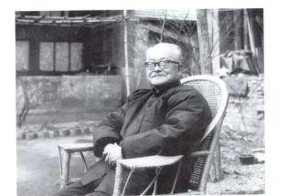 沈从文:我的检查稿(1968年)