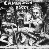 柬埔寨摇滚乐的兴衰史:爱,死亡,与红色高棉