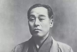福泽谕吉与现代世界的诞生