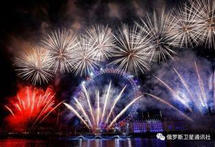 图集:世界各地欢庆新年