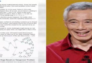 李显龙:差点成为一流数学家的政要