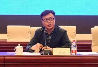 清华教授的切身体会:学术会议最缺的就是学问