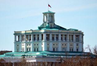 同一篇论文重复发表 17 次:俄罗斯学界乱象严重,引发国家调查
