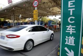 中国高速公路三十年收费简史