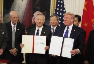 解读中美第一阶段经贸协议