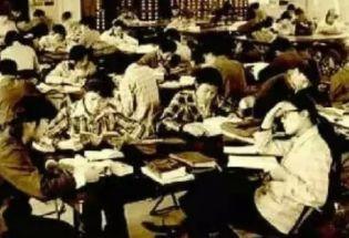 中国高等教育史上的独特群体:金77,银78
