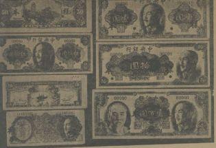 蒋经国「上海打虎」败因:迷信权力,不尊重经济规律
