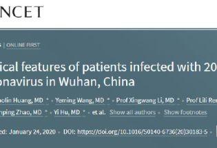 中国医生《柳叶刀》发文分析武汉病毒性肺炎最初41名患者