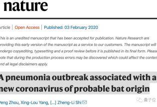 Nature首次、连发2篇新冠病毒论文:确认病毒进入细胞路径,石正丽、张永振团队研究