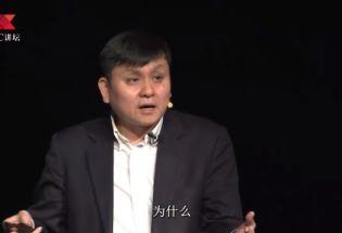 张文宏医生关于传染病的演讲