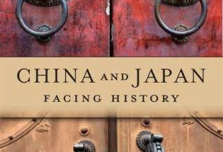 《中国和日本: 1500年的交流史》序