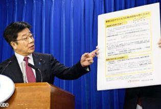 日本厚生劳动省 : 8成新冠感染者未传染他人