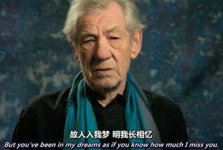 【BBC纪录片】杜甫:中国最伟大的诗人
