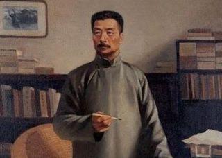"""鲁迅:十四年的""""读经"""""""