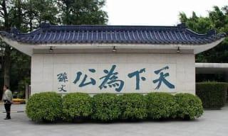 刘刚、李冬君:夏是一个世界而非一代王朝