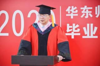 华东师大中文系2020届毕业典礼致辞:我们读书何用之有?最低限度还可以保持住对真理的忠诚