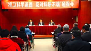 上海学术新星遭举报,审稿人现身称曾拒稿