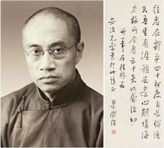 梁漱溟:年轻人的焦虑,在于把欲望当做志气