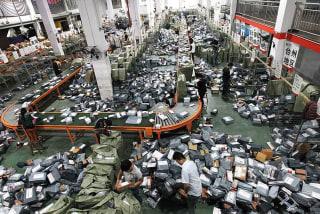 数字经济与国货崛起
