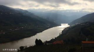 """葡萄牙:""""世界遗产""""杜罗河谷"""