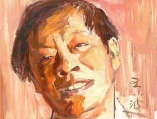 王小波:傻人道德上的敏感度总是很高