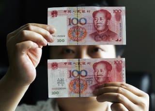 从现代货币理论看中国经济的过去十年