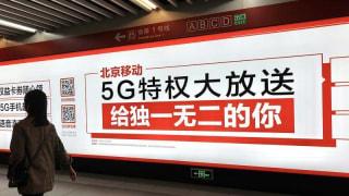"""每天新增23万用户?我们是如何""""被5G""""的"""