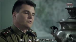 前苏联纪录片《朝鲜战争》