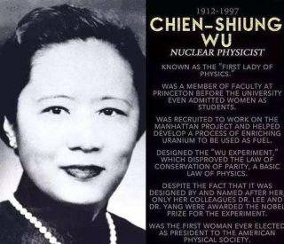 原子弹之母吴健雄:一位卓越的世界公民,一个永远的中国人
