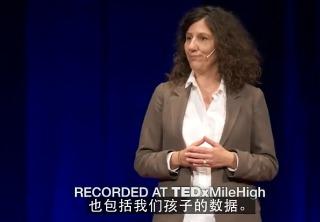 TED:科技公司对你的孩子了解多少?