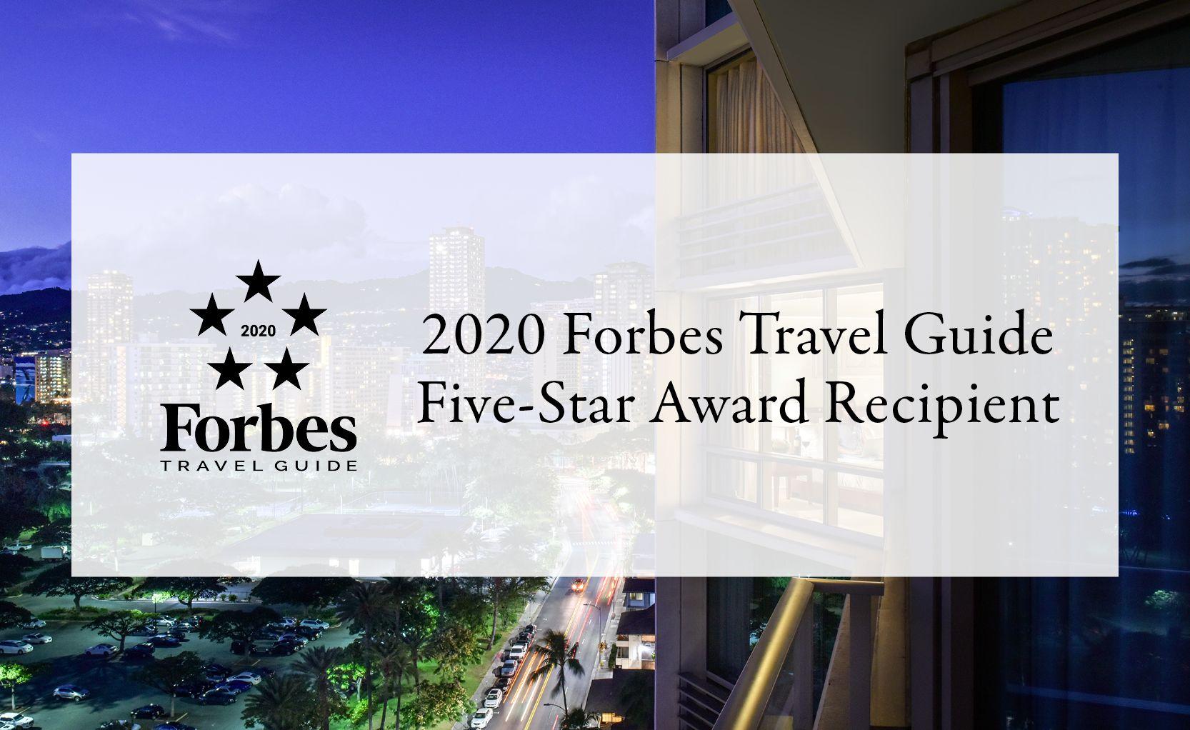 Waikiki Forbes Five-Star Recipient