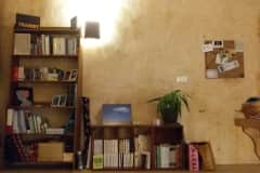 House sit in Montpellier, France