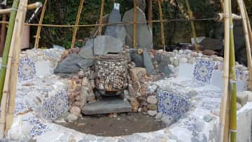 Mosaic Sauna