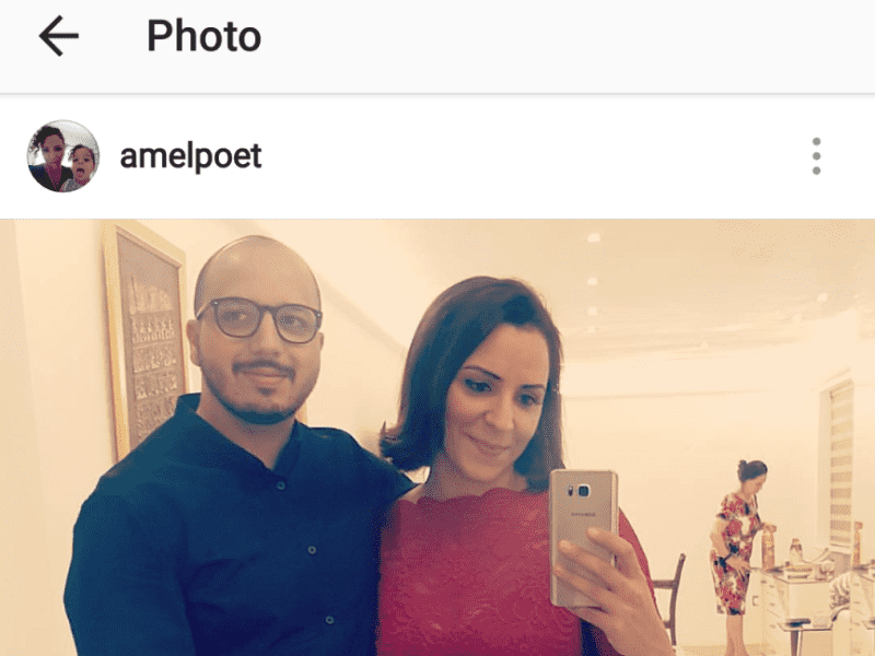 Amel & Hesham from Crowthorne, United Kingdom