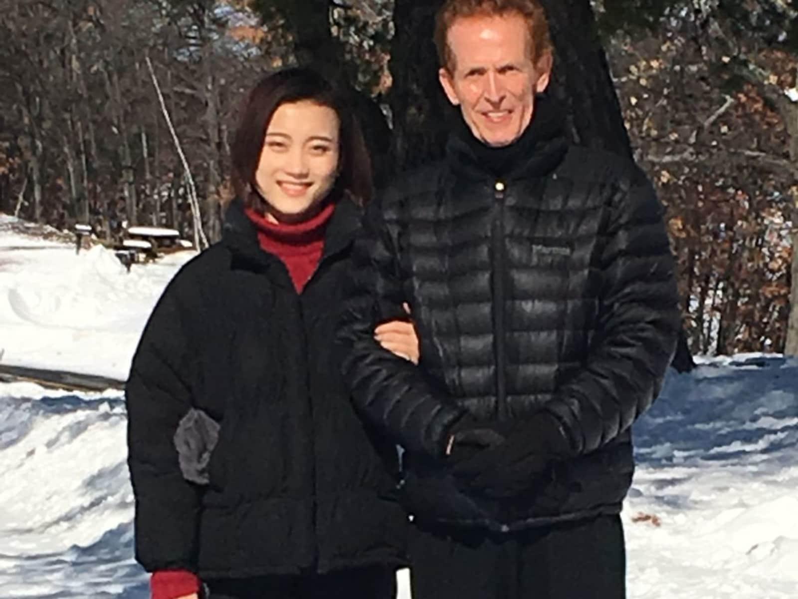 Xuecan & Peter from Boston, Massachusetts, United States