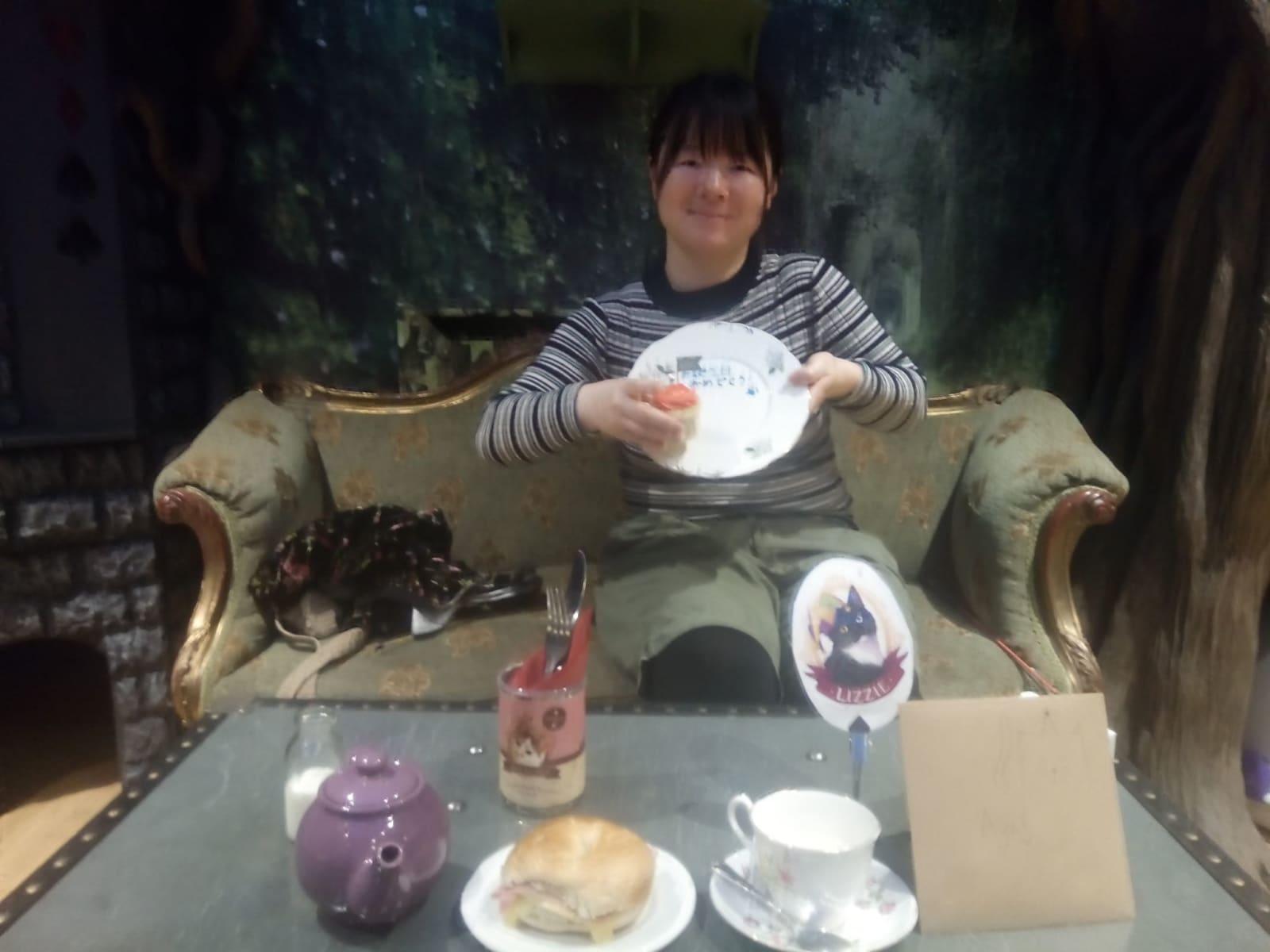 Aya from London, United Kingdom