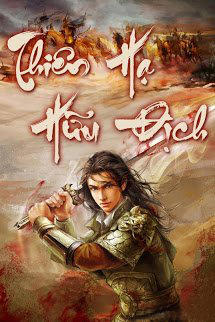 Thien Ha Huu Dich Luan Anh Hung - On Thuy An