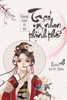 Ta Co My Nhan Thinh The - Giang Son Vi Vu