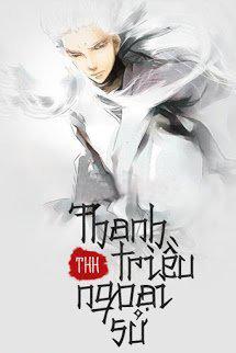 Thanh Trieu Ngoai Su - Thh