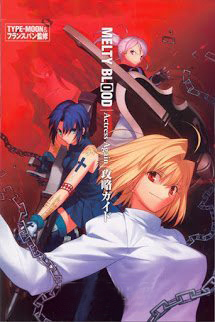 Visual Novel Tsukihime Ciel Route - Type Moon