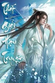 That Gioi Hau Truyen - Tam Mong Vo Ngan