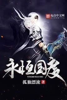 Vinh Hang Quoc Do - Co Doc Phieu Luu