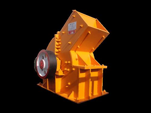 hammer mill
