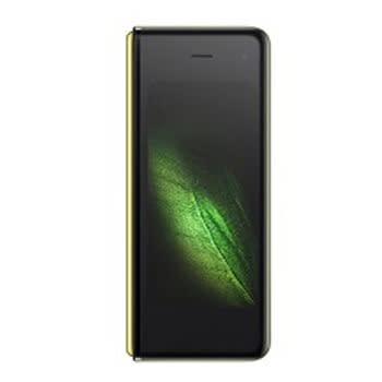 Samsung Galaxy Fold 512 GB Verde