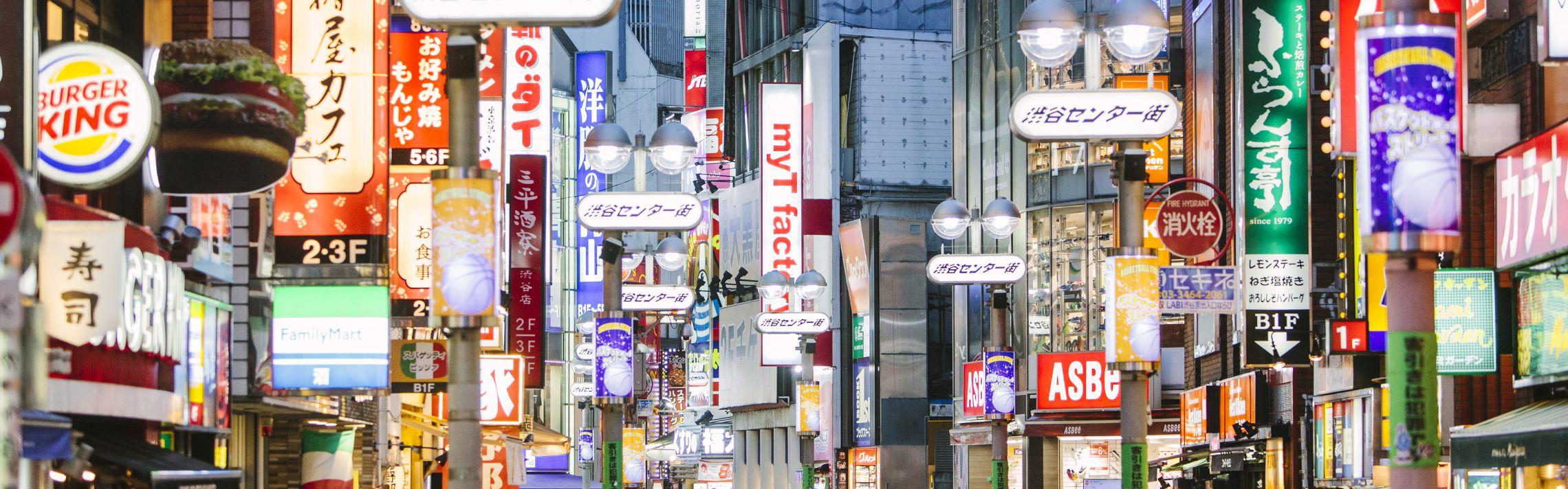 Center-gai street in Shibuya, Tokyo