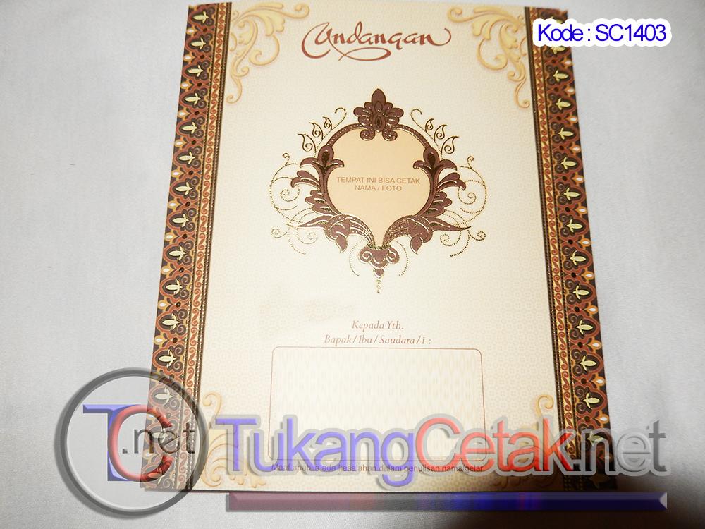 cetak undangan murah tangerang Archives - Page 2 of 2 - TukangCetak.net 4b68099170