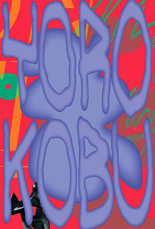 Yorokobu cover graphic design Madrid 2021
