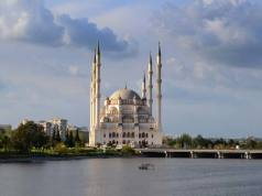 Adana-Haci-Sabanci-Camii