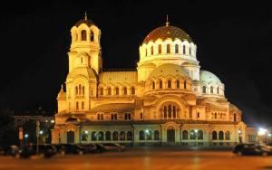 Bulgaristan-Sofya-Bilet