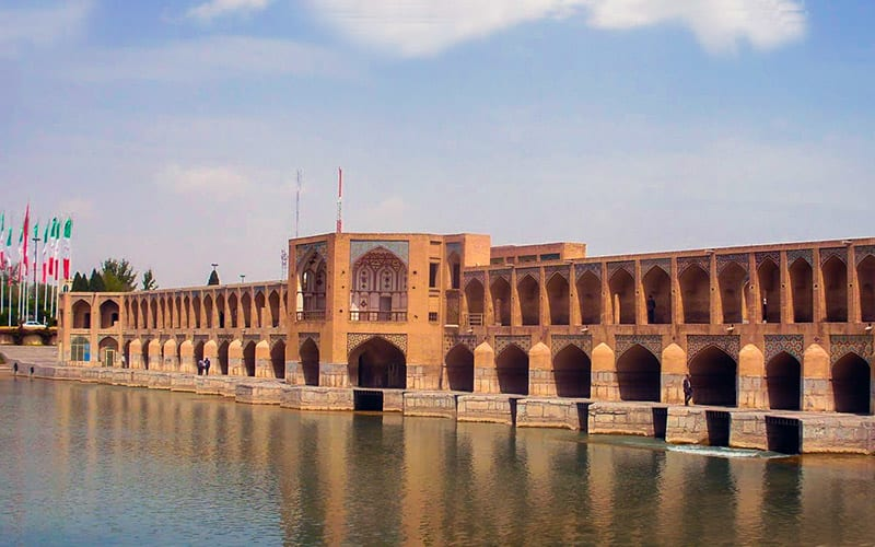 Hacu Esfahan